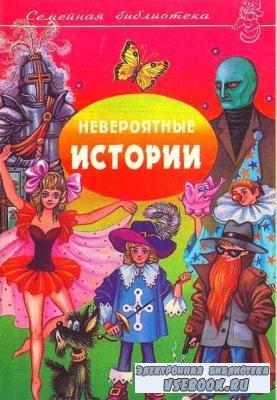 Виктор Драгунский - Собрание сочинений (80 книг) (1959-2016)