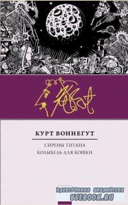 NEO-Классика (14 книг) (2016-2018)