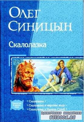 В одном томе (164 книги) (2005-2018)