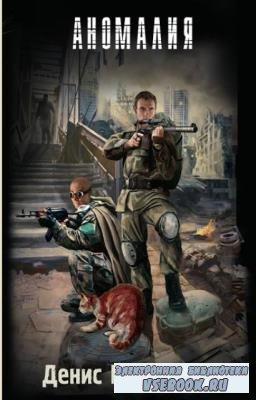Военная фантастика (160 книг) (2011-2018)