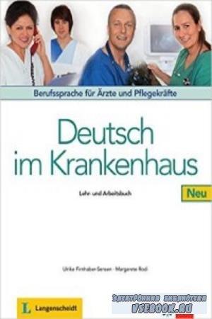 Rodi Margret - Deutsch im Krankenhaus neu (2009)