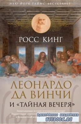 Арт-книга (16 книг) (2014-2019)