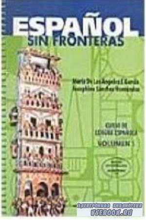 Коллектив авторов - Espanol sin Fronteras (2002)