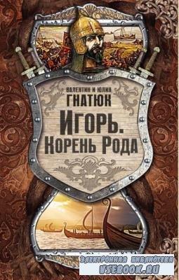 Славянская книга (6 книг) (2018-2019)