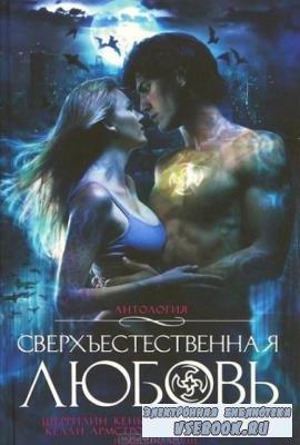 Рейчел Кейн - Собрание сочинений (32 книг) (2005-2019)