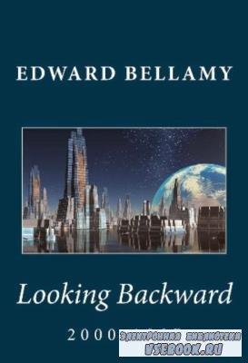 Эдвард Беллами - Будущий век (Взгляд назад) (1891)