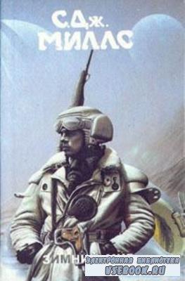Карла Джонсон Миллс - Зимний мир (5 книг) (1994)