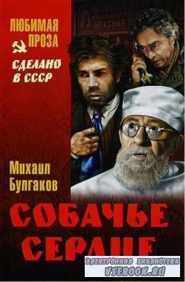 Сделано в СССР. Любимая проза. Любимый детектив. Народная эпопея (198 книг) (2005-2019)