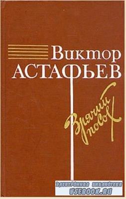 Виктор Астафьев - Собрание сочинений (132 произведения) (2014)