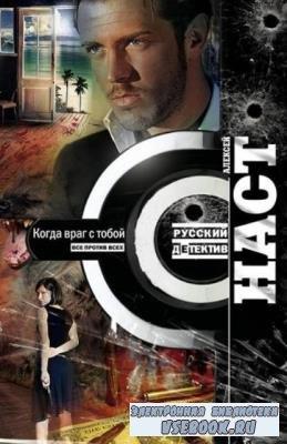 Русский детектив (23 книги) (2013–2020)