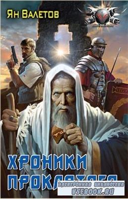 Боевая фантастика (605 книг) (2005–2020)