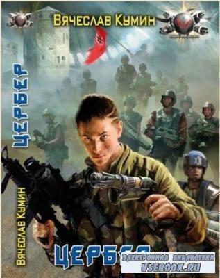 Боевая фантастика (606 книг) (2005-2020)