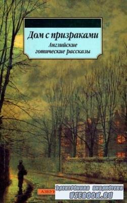 Азбука-классика (472 книги) (1996–2020)