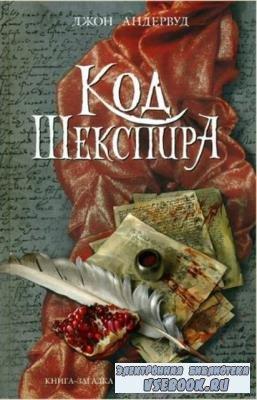 Книга-загадка, книга-бестселлер (235 книг) (2005–2020)