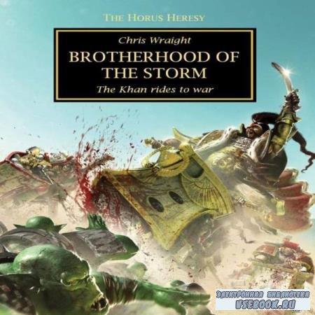Крис Райт. Братство Бури (Аудиокнига)